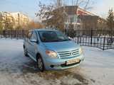 Улан-Удэ Тойота Ист 2006