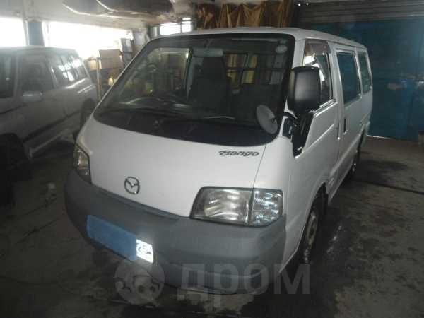 Mazda Bongo, 2003 год, 249 000 руб.