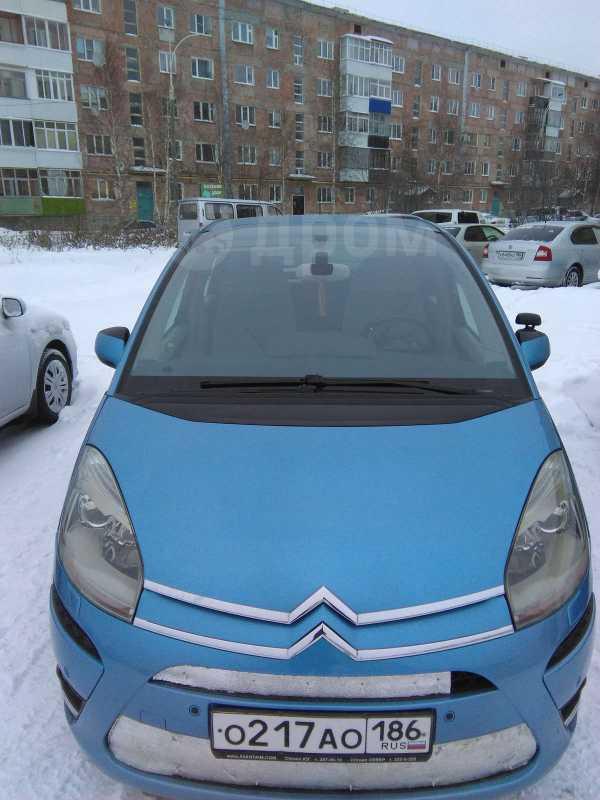 Citroen C4 Picasso, 2008 год, 400 000 руб.