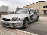 Новороссийск Импреза 2002