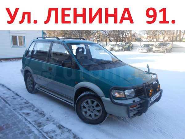 Mitsubishi RVR, 1993 год, 145 555 руб.