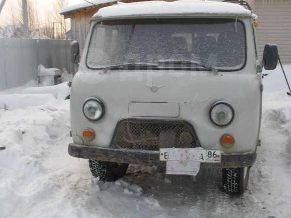 УАЗ Буханка, 2000 год, 100 000 руб.