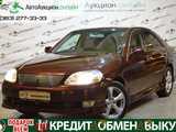 Новосибирск Тойота Марк 2 2001