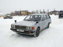 Нижневартовск Седрик 1991