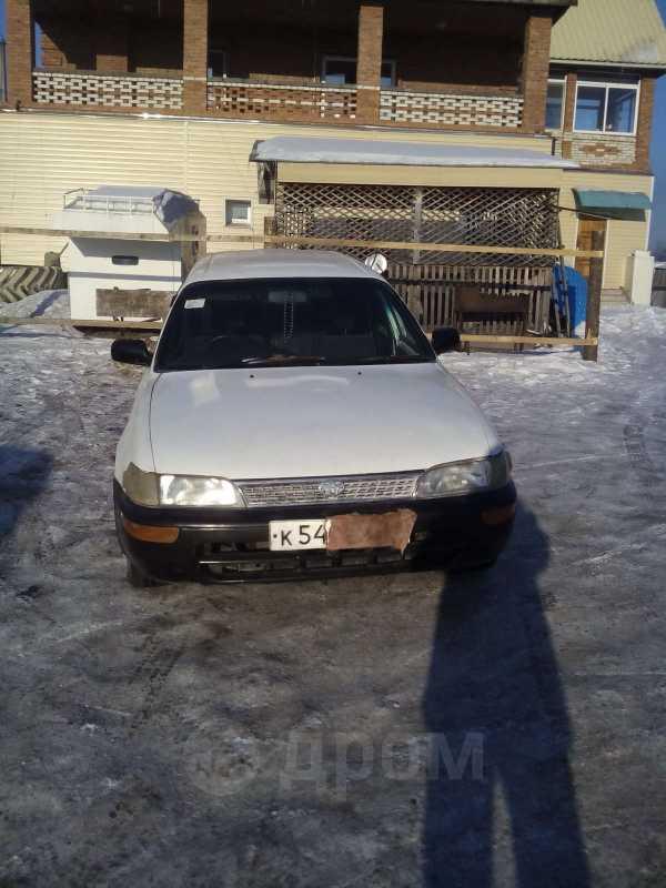Toyota Corolla, 1999 год, 110 000 руб.