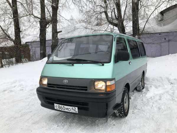 Toyota Hiace, 1996 год, 83 000 руб.
