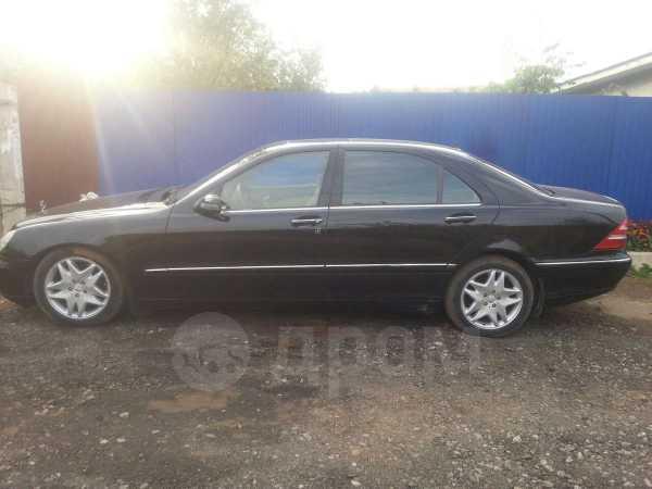 Mercedes-Benz S-Class, 2001 год, 380 000 руб.