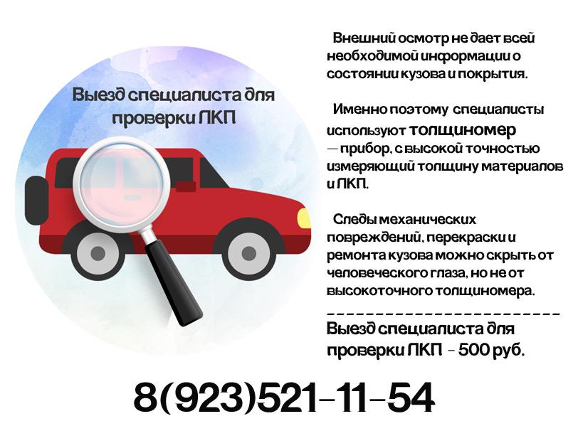 Подать объявление о продаже автомобиля в кемерово арзамас доска бесплатных объявлений арзамас подать объявление