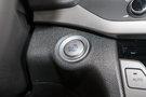 Кнопка запуска двигателя: опция