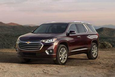 В Детройте показали новый Chevrolet Traverse. Модель может появиться в РФ