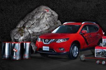 Всю выставленную на продажу коллекцию «товаров» покажут в шоуруме Nissan в Японии.