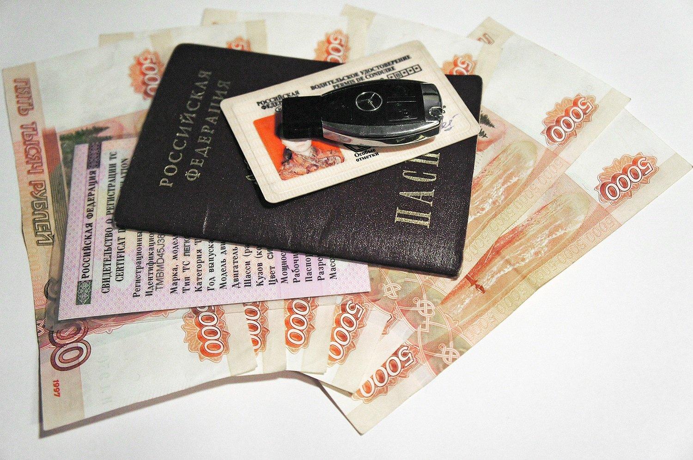 Взять деньги под птс автомобиля в нижнем тагиле