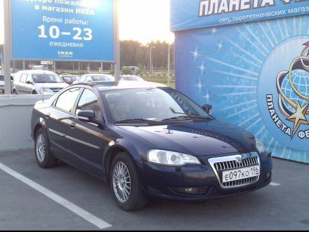 ГАЗ Волга Сайбер 2008 - отзыв владельца