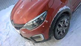 Renault Kaptur 2016 отзыв владельца | Дата публикации: 05.01.2017