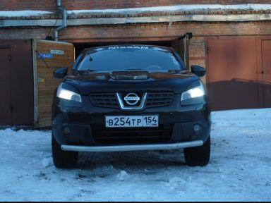 Nissan Qashqai 2008 отзыв автора | Дата публикации 16.01.2017.