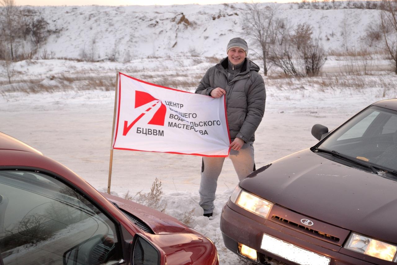 Покатушки по ледовой трассе обязательны для определения возможностей авто на льду