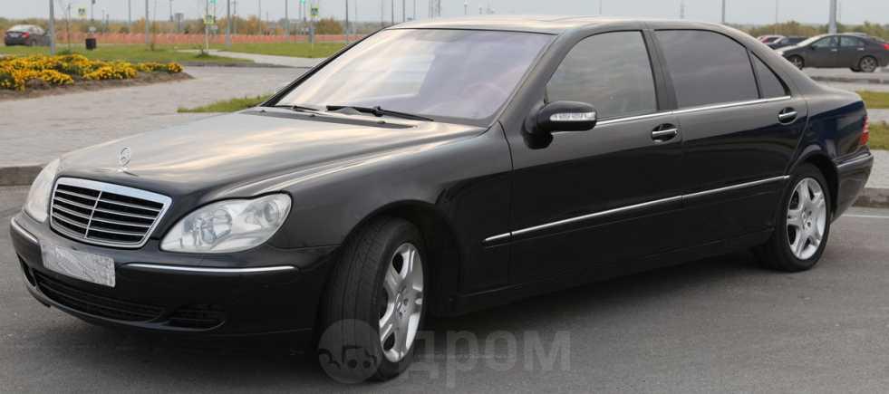 Mercedes-Benz S-Class, 2004 год, 720 000 руб.