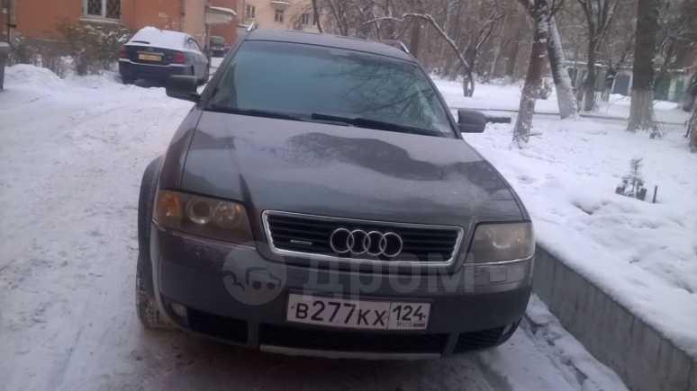 Audi A6 allroad quattro, 2003 год, 320 000 руб.