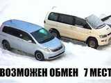 Петропавловск-Кам... Тойота Исис 2007