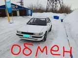 Новосибирск Спринтер 1989