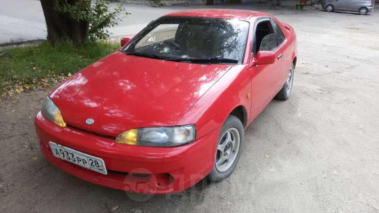Toyota Cynos, 1994 год, 98 000 руб.