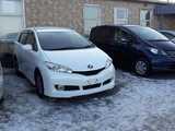 Владивосток Тойота Виш 2010