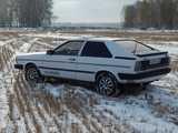 Новосибирск Ауди Купе 1984