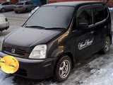 Краснодар Хонда Капа 2000