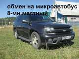 Челябинск Трейлблейзер 2003
