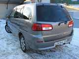 Владивосток Либерти 2001