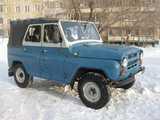 Барнаул УАЗ 3151 1994