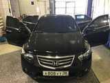 Иркутск Хонда Аккорд 2011