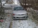 Омск Вингроад 2001
