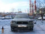 Екатеринбург Легаси Ланкастер