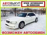 Хабаровск Ниссан Сима 2000
