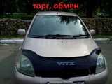 Барнаул Тойота Витц 2001