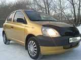 Омск Тойота Ярис 1999