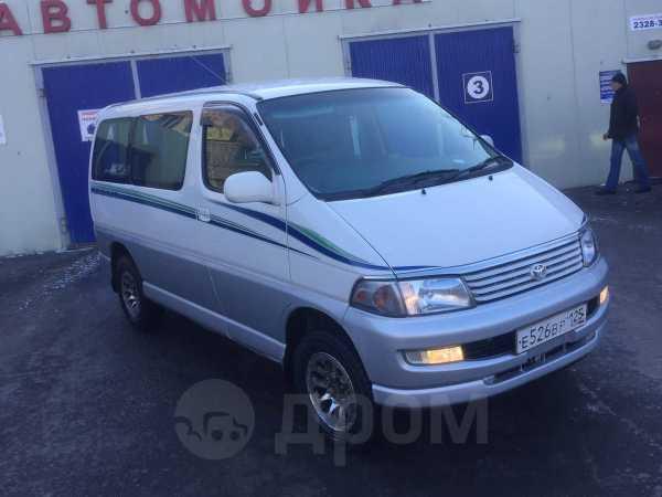 Toyota Hiace Regius, 1999 год, 472 000 руб.