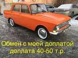 Иркутск Москвич 412 1976