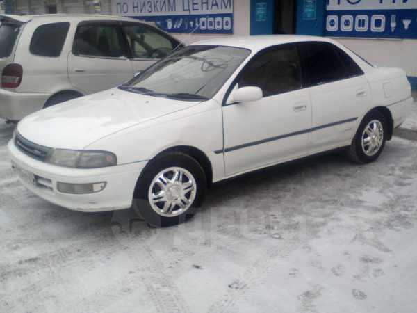 Toyota Carina, 1993 год, 139 000 руб.