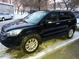 Челябинск Honda CR-V 2008