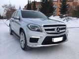 Новосибирск GL-класс 2013