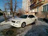 Улан-Удэ Тойота Краун 2001