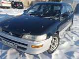 Белогорск Королла 1996