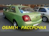 Ставрополь Geely MK 2008
