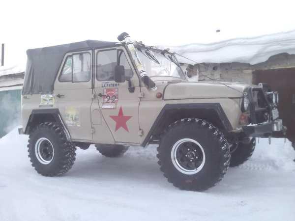 УАЗ 3151, 1985 год, 400 000 руб.