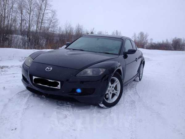 Mazda RX-8, 2004 год, 299 000 руб.