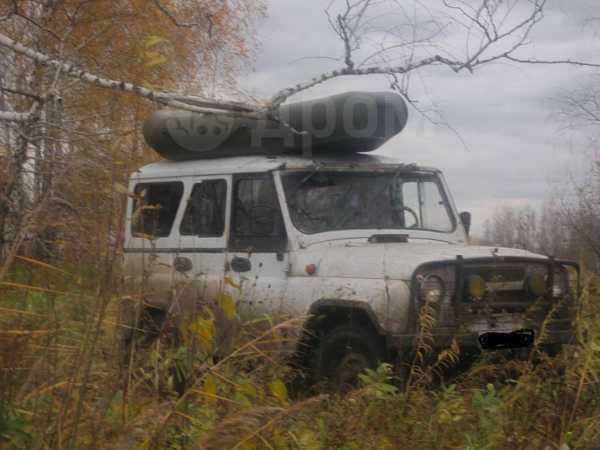 УАЗ 469, 1995 год, 110 000 руб.