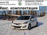 Иркутск Hyundai i30 2013