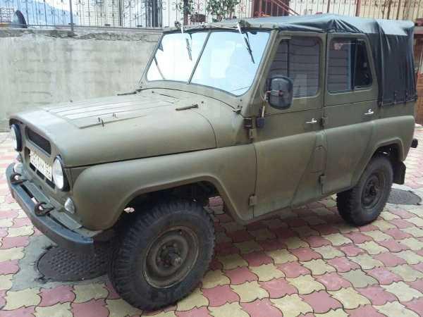 УАЗ 469, 1975 год, 150 000 руб.